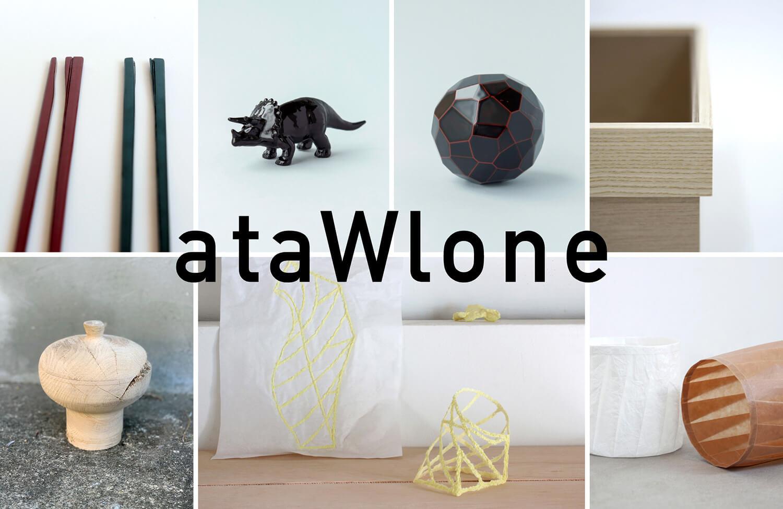 atawlone2018_main